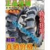 正品前进拖拉机轮胎18.4-38水田高花纹轮胎配钢圈