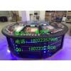 大型室内游戏机 大型滚塑加工 亚博特滚塑 游戏机外壳
