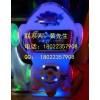 电玩游戏机 塑料生产厂家 游戏机外壳定制 亚博特滚塑