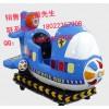 儿童电玩设备 亚博特滚塑 塑料生产厂家 电玩设备外壳加工