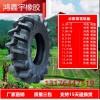 厂家直销高花纹农用稻田轮胎13.6-28配套钢圈内胎