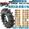 厂家直销高花纹农用水田轮胎14.9-28配套钢圈内胎