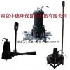 圆型池潜水式曝气机选型,AR35-65离心式潜水曝气机多少钱