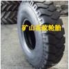山东压路机轮胎光面轮胎16.00-25配套钢圈