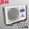节能王昭通空气能热水器销售