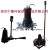 QSB射流式潜水曝气机原理及用途,7.5KW潜水曝气机报价