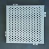 中名铝单板幕墙_铝单板规格尺寸_铝单板厂家