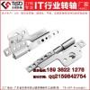 深圳单轴阻尼配件转轴 数码阻尼配件转轴供应厂家