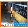 泉州电力安全围栏 电厂检修护栏 可移动定制双面LOGO板