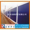 上海PVC围挡  泉州PVC封闭式市政施工围挡 龙桥厂家直销