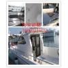 海安游艇专业海钓艇生产厂家国产钓鱼船价格11米船