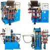 重庆智能油压机 四柱自动硫化机 厂家供应