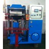 湖南智能油压机 四柱手机套智能硫化机 厂家供应