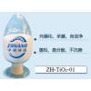 纳米二氧化钛厂家供应价格