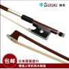 东莞南城Suzuki铃木高档小提琴琴弓进口巴西木纯银制作