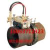 鑫宏CG2-11型磁力管道切割机 切割管道机器