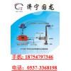 ZPC型矿用触控自动喷雾降尘装置 皮带机降尘装置