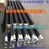厂家直销高纯度耐腐蚀U型硅碳棒