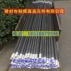 硅碳棒厂家直销GD型等直径14mm硅碳棒