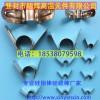 硅碳棒弹簧夹子夹头卡子铝导电带编织带连接线