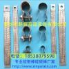 硅碳棒G型卡螺丝夹硅碳棒夹子铝带导电线