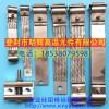 硅钼棒夹子夹具夹头陶瓷夹块铝带连接线编织带导电带
