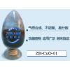 哪里有卖_纳米氧化铜粉价格
