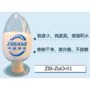 直销纳米氧化锌粉销售纳米氧化锌粉