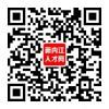 四川晟辉建筑装饰有限公司  招聘