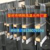 硅钼棒厂家非标定做1700型U型硅钼棒电热元件二硅化钼加热管