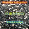 厂家高价回收废旧硅钼棒 回收硅钼棒废棒断棒旧棒