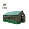 丰雨顺肥城救灾帐篷直销3X5米批发医疗救援帐篷厂家定制