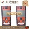 YHJ-200J矿用激光测距仪质量出售 激光测距仪直销