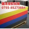 德国POM板,白色,黑色,彩色,实力供应商POM材料