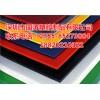 彩色POM板,进口白色赛钢材料,大型库存,欧美代理