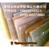 德国进口PEEK板//本色聚醚醚酮板//实力代理//全国销售