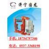 YWZ、YWZ4型电力液压块式制动器 机器制动装置