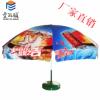 丰雨顺折叠遮阳伞定制厂家批发肇庆60寸广告伞