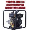萨登4寸小型柴油水泵厂家直销
