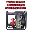 100米扬程水泵 高压水泵