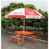 丰雨顺印刷LOGO 陇南商场休息桌椅太阳伞56寸厂家批发