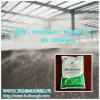 汇邦沼渣有机肥腐熟剂发酵沼渣生产技术与操作工艺