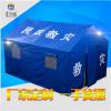 丰雨顺工程加棉帐篷 定制批发万宁3X4米救灾棉帐篷