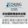 台湾进口咖啡报关费用 流程 资料