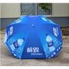 丰雨顺安康56寸广告太阳伞 折叠伞厂家定制