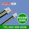 广东MX560123车灯线车灯线束公司电动汽车大灯线缆