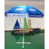 丰雨顺52寸印刷LOGO圆伞 赤峰广告太阳伞定制批发