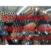 惠州无缝管批发供应价格材质Q235B佛山市朗聚钢铁