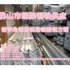 阳江镀锌角钢批发供应价格材质Q235B佛山市朗聚钢铁