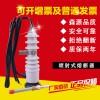 江西直销高压喷射式熔断器pr-33/12防腐蚀型